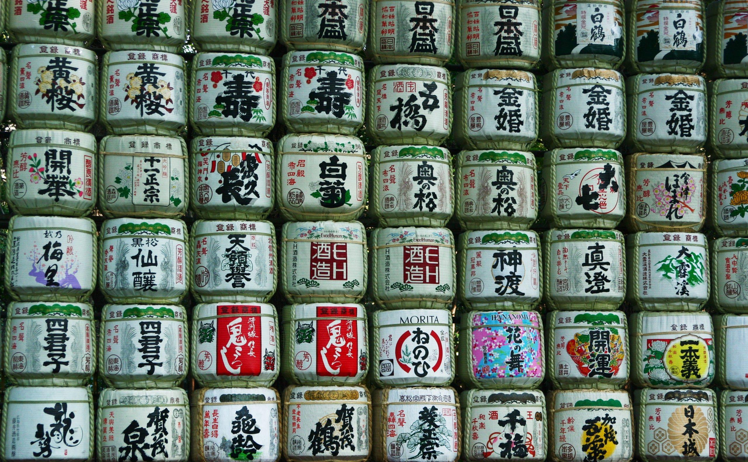 Local Utah sake is about to be a thing, thanks to Kirk Terashima and Ty Eldridge, the founders of Tsuki Saki.